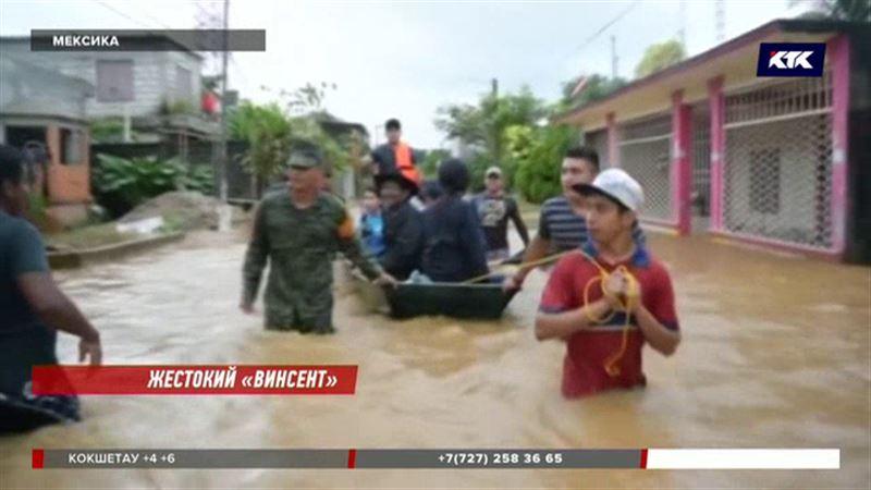Мексиканский шторм погубил 11 человек