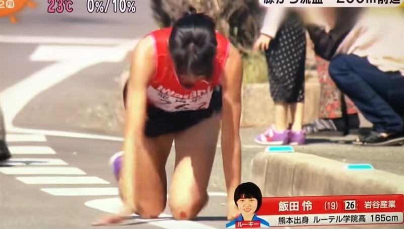 Японка сломала ногу во время забега и доползла до финиша на четвереньках