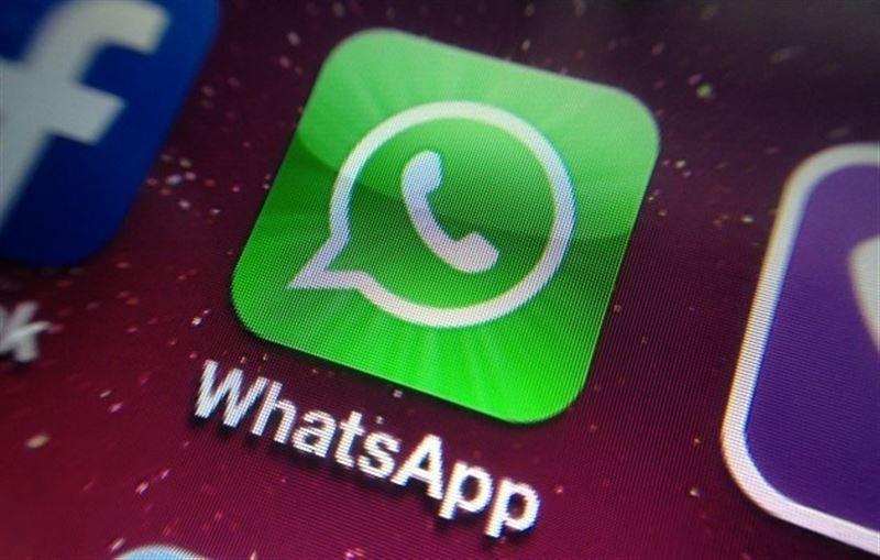 Енді WhatsApp иесінің түрімен ашылады