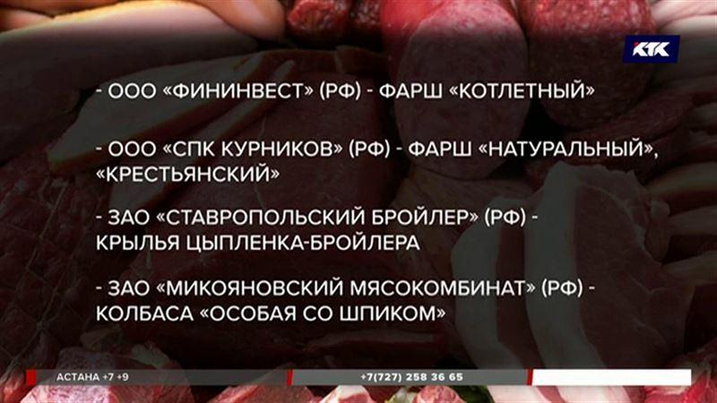 Российский фарш и колбасу изымают с прилавков в Атырау и Костанае