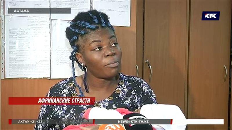 Девушка из Конго приехала работать на ЭКСПО, родила ребенка и осталась в Астане