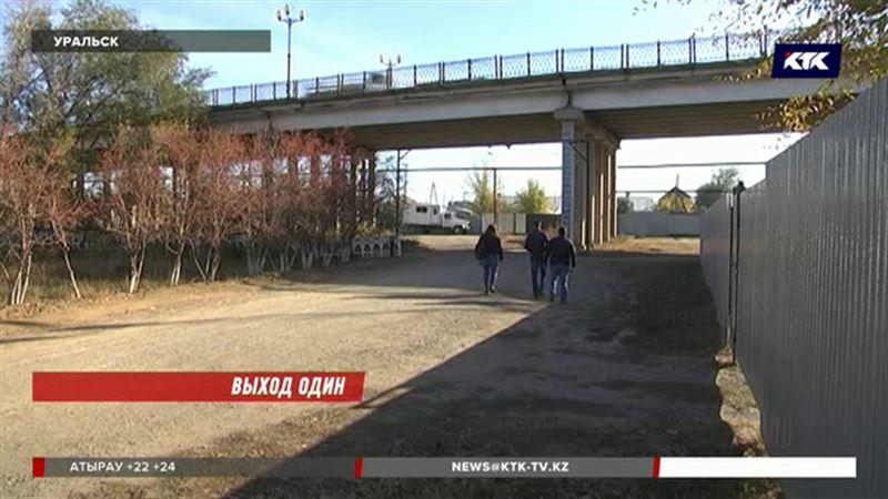 Власти обещают охранять дома, которые жители Уральска оставят из-за нового моста