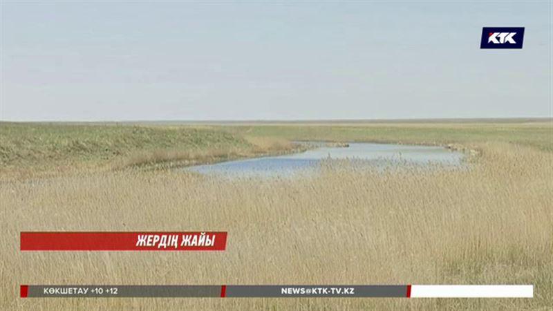 Астанада жер туралы заңға енетін өзгерістер талқыланды