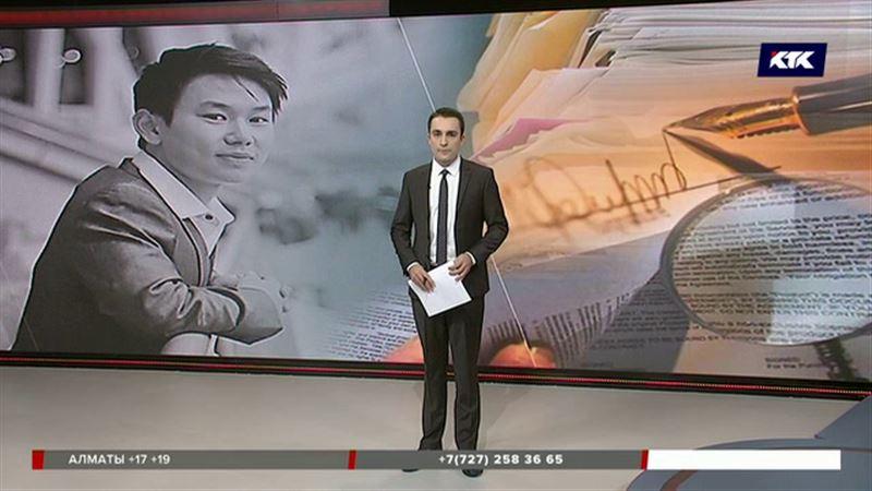 Расследование убийства Дениса Тена завершено
