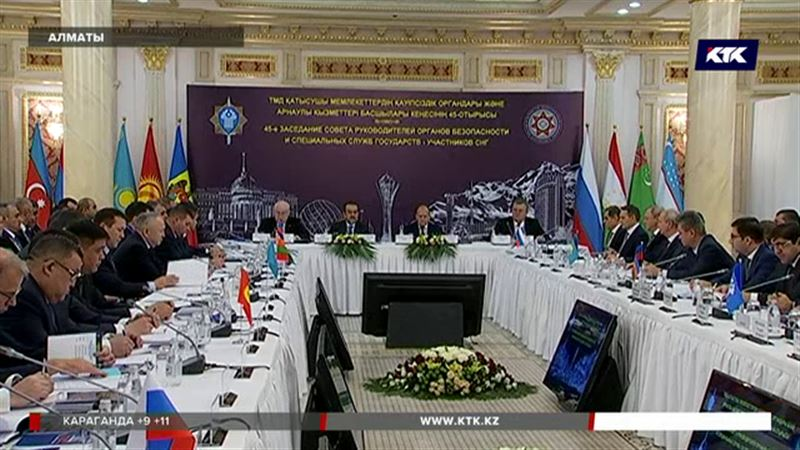 Как бороться с терроризмом, обсуждали в Алматы спецслужбы семи стран