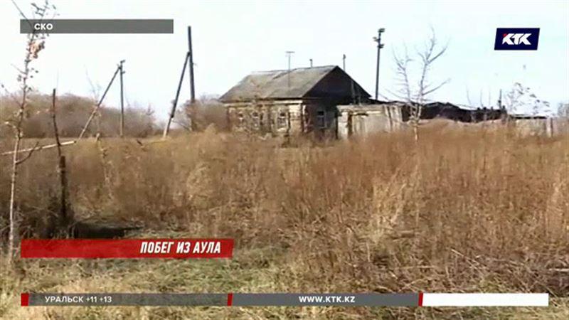 В Северном Казахстане исчезнет каждый шестой посёлок