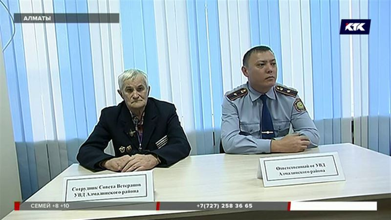 Принимать граждан полиция Алматы будет по-новому