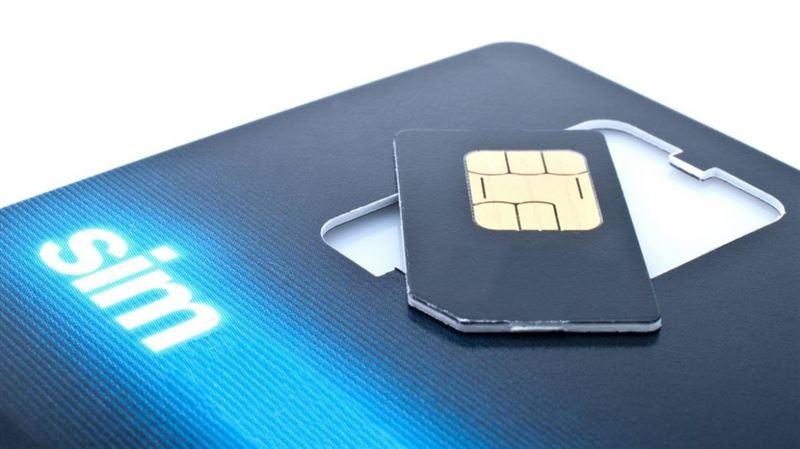 Журналистерге арналған SIM-карта шықты