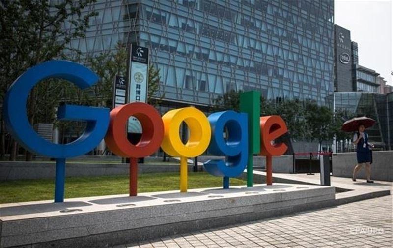 Google қызға қырындаған 48 қызметкерін жұмыстан шығарды