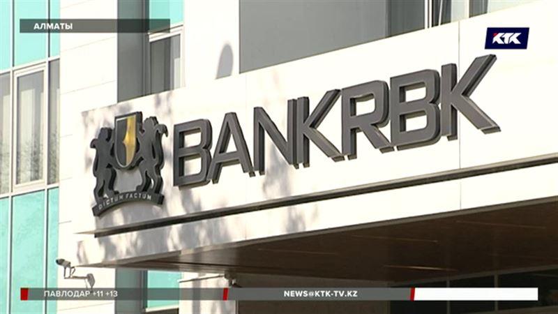 «РБК» банкінің басқарушы директоры қамауға алынды