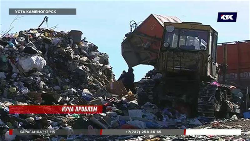 Усть-каменогорские экологи опасаются, что в связи с новым законом город утонет в мусоре
