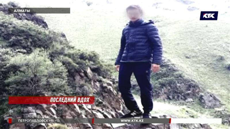 Алматинские студенты-юристы отравились парами растворителя, друзья называют их смерть нелепой