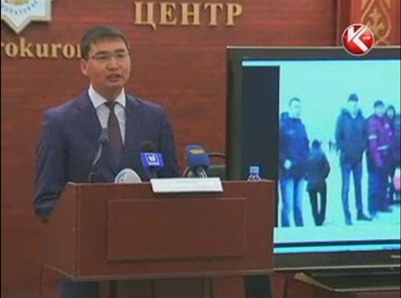 В Генпрокуратуре рассказали и показали, что произошло в Жанаозене.