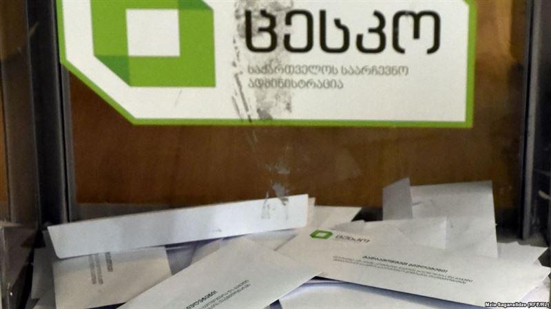 В Грузии закрылись избирательные участки
