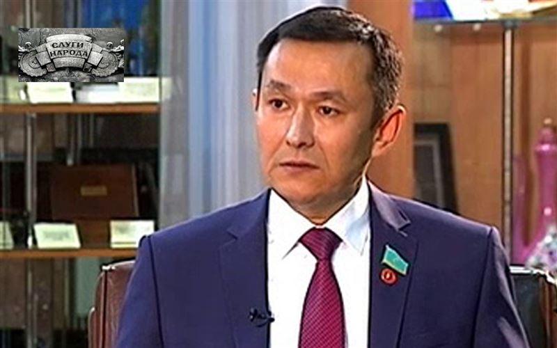 Айкын Конуров,  руководитель фракции «Народные коммунисты» в Мажилисе