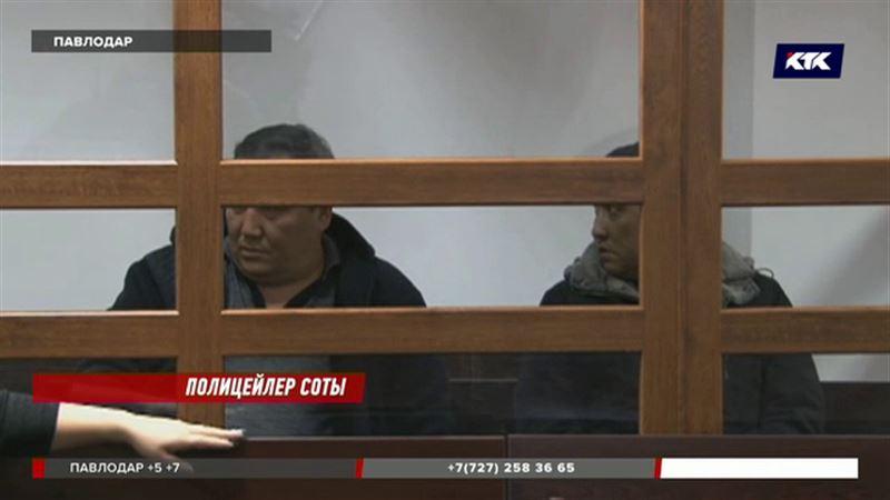 Павлодарда ер адамды аяусыз ұрып-соққан полицейлер сотталды