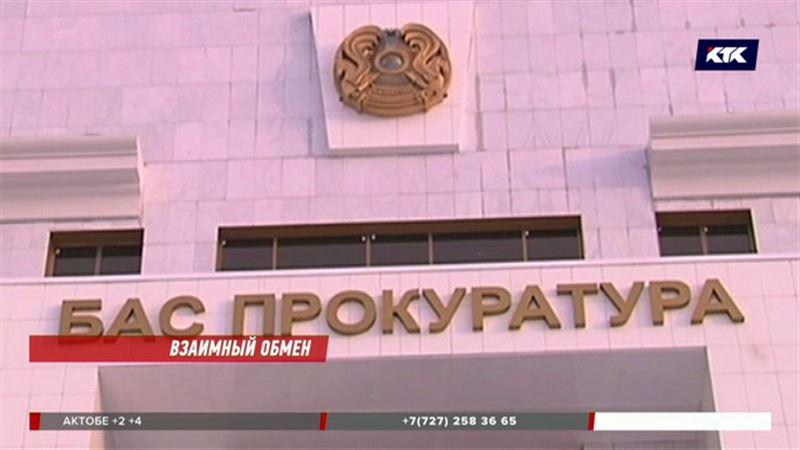 Казахстан и Украина договорились по экстрадиции