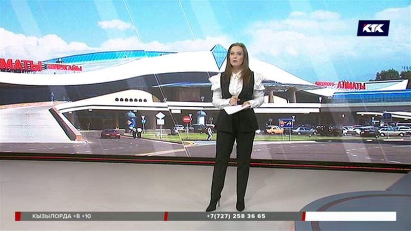 Алматинцы могут предложить свой эскиз нового терминала аэропорта
