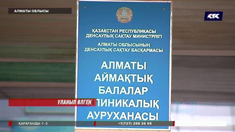Алматы облысында уланып өлген қыздың ажалы битке қарсы жағатын дәріден болуы мүмкін