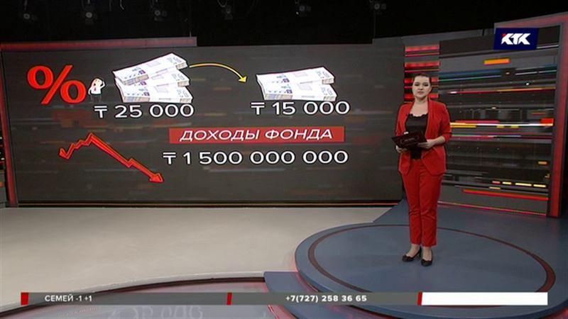 В ЕНПФ рассказали, как насобирать на пенсию в 337 тысяч тенге