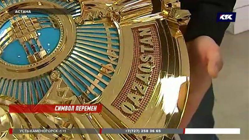 Герб Казахстана теперь выглядит по-новому