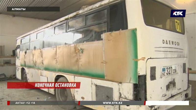 В Алматы закрыли очередной автопарк