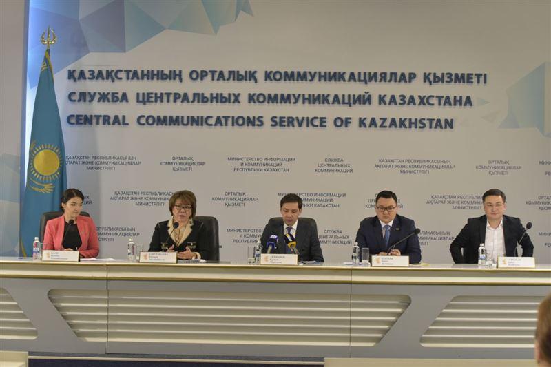 В Казахстане стартовал конкурс благотворительности «Караван доброты»