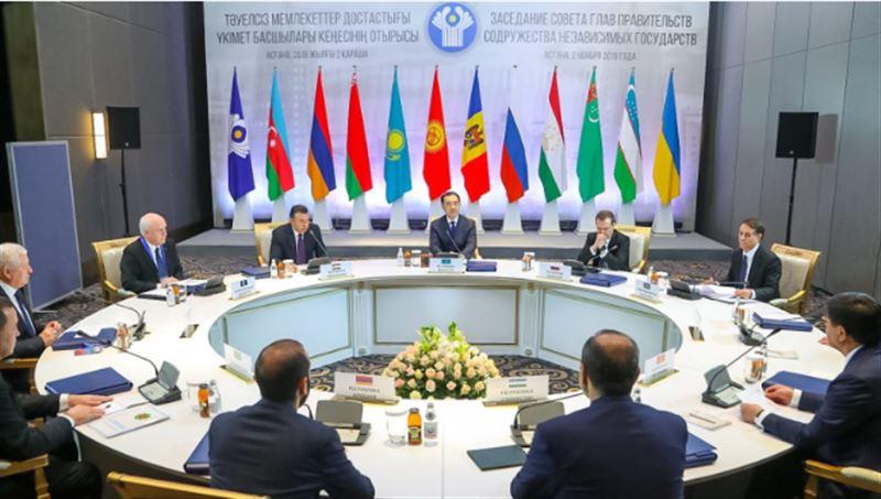 В Астане прошло заседание Совета глав правительств СНГ
