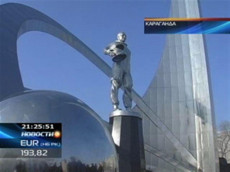 В Караганде открыли монумент, посвящённый космонавтике
