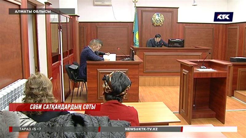 Алматы облысында сәби сатпақ болғандардың соты басталды