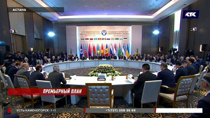 Премьер-министры стран СНГ готовятся противостоять ядерным угрозам