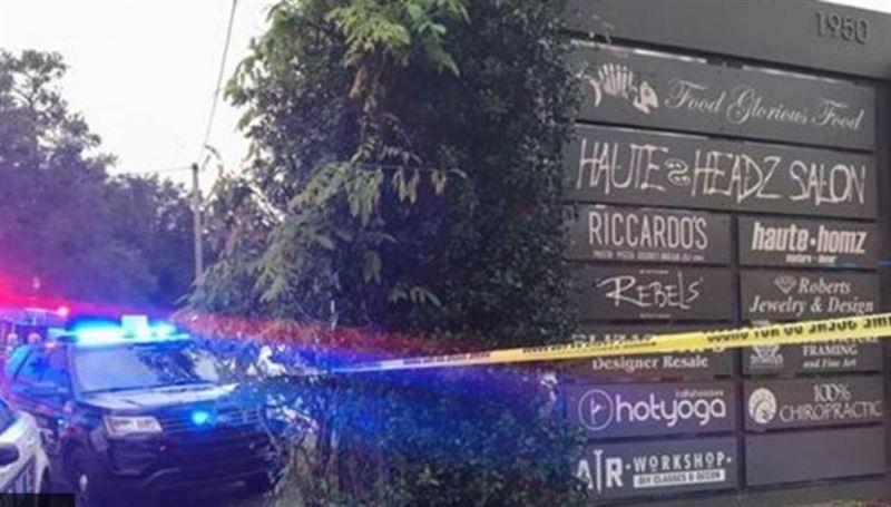 Мужчина устроил стрельбу в студии йоги во Флориде