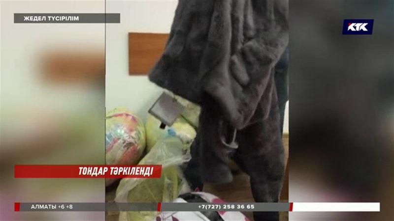 Қазақ-қытай шекарасында 66 дана қымбат ішік тәркіленді