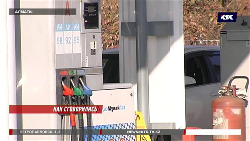 Алматинских продавцов солярки уличили в ценовом сговоре