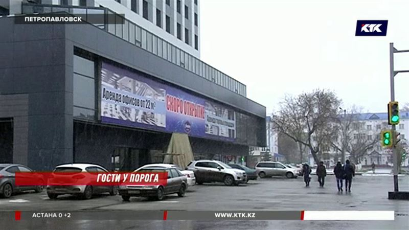 Места для всех высоких гостей в Петропавловске не хватит