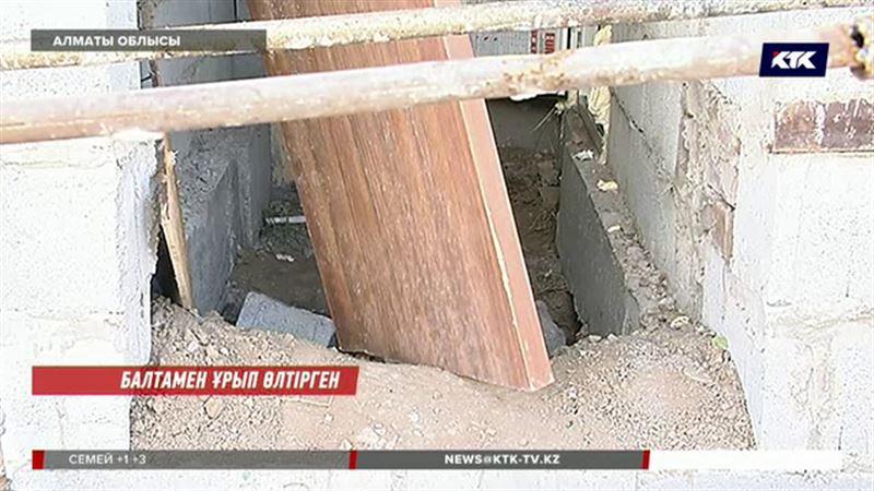 Алматы облысында құрылысшы жігіт үй иесін өлтіріп мәйітін бетондап тастаған