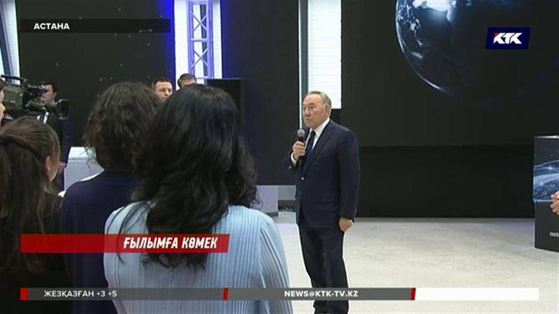 Нұрсұлтан Назарбаев жас ғалымдарға нағыз шеберлік сағатын өткізді