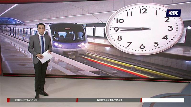 Алматинское метро изменит график работы