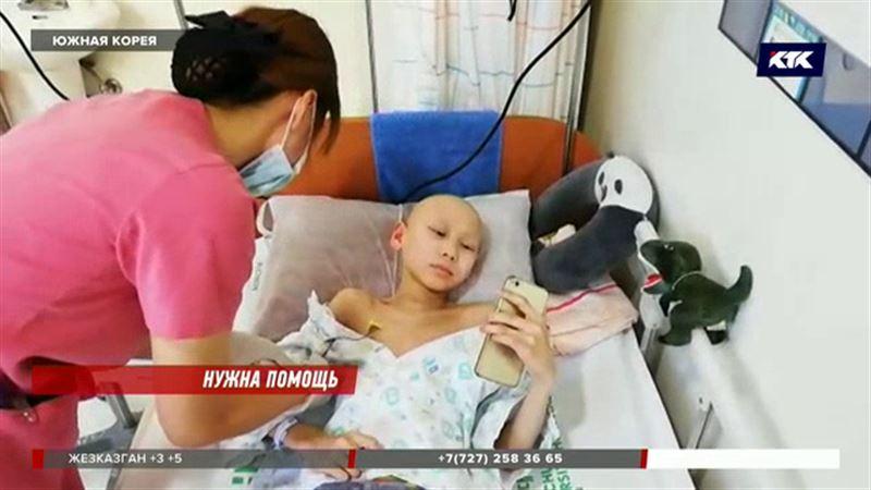Маленькому казахстанскому актеру вновь нужна помощь