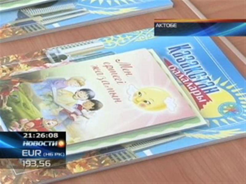 В Актобе пытаются восполнить дефицит казахских сказок