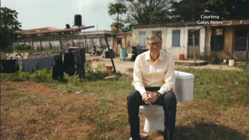 ФОТО: Билл Гейтс заманауи унитаз шығарып, оған қыруар қаржы құйып отыр