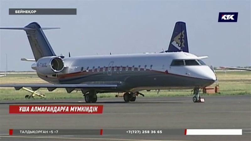 FlyArystan: Халықтың 90 пайызы ұшаққа отырмайды