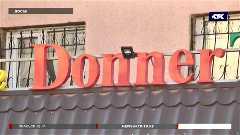 Дело на владельца карагандинской донерной направили в суд