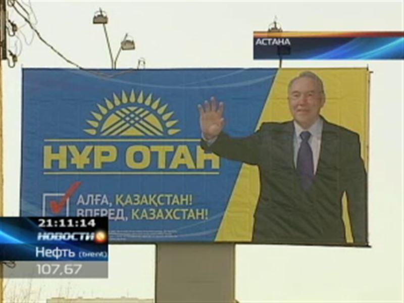 11 миллионов казахстанцев обязательно пойдут на выборы