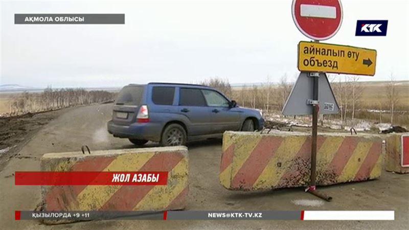 Ақмола облысында жол жөндеушілердің кесірінен үш ауыл жолсыз қалды