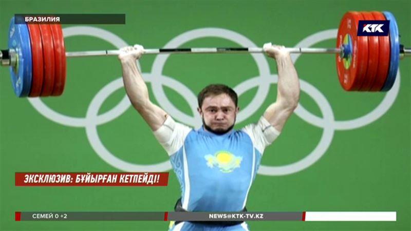 Денис Ұланов Рионың қола медалін қайтып алды