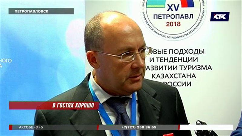 В Петропавловске открылся казахстанско-российский форум