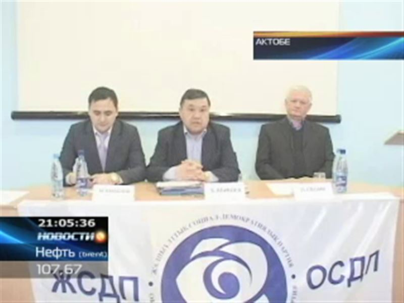 Активисты ОСДП прибыли в Актюбинскую область