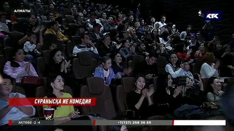 Кинотеатрларда «Ұлы дала комедиясының» көрсетілімі ұзартылды