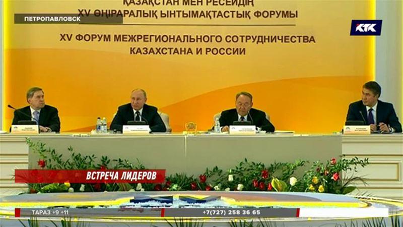 Назарбаев: «Таких, как у нас, мест нигде нет в мире. Мы-то поездили, знаем...»